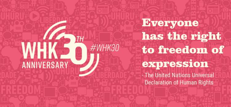 30th Anniversary of World Press Freedom Day